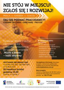 WYJDZ_z_DOMU_Aktywizacja_PLAKAT_A3_042017