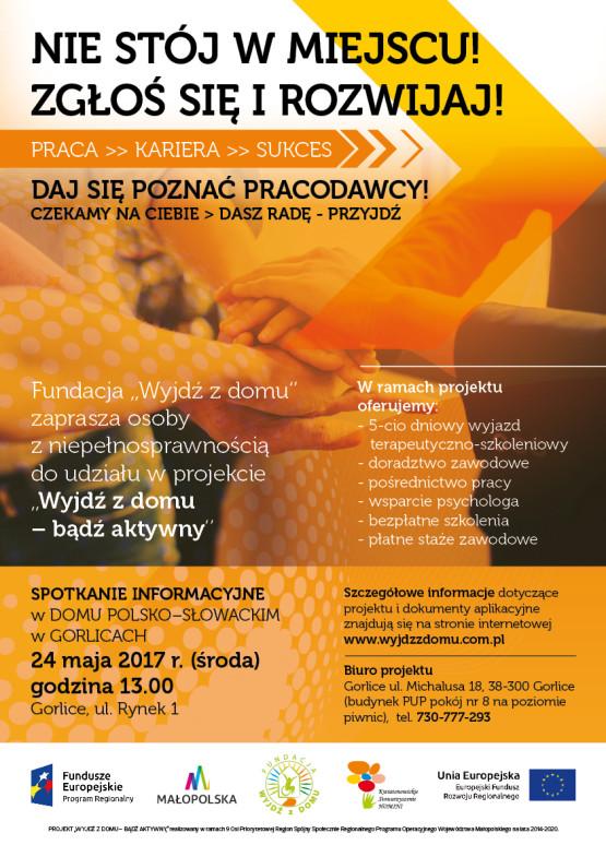 WYJDZ_z_DOMU_Aktywizacja_PLAKAT_A3_24_05_2017